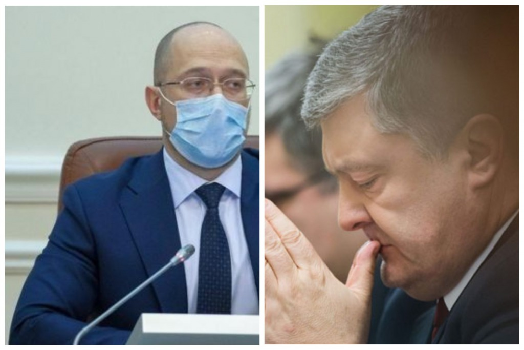 «Это портит имидж государства»: Шмыгаль сделал скандальное заявление о Порошенко. Его поставили на место. «Должен сидеть!»