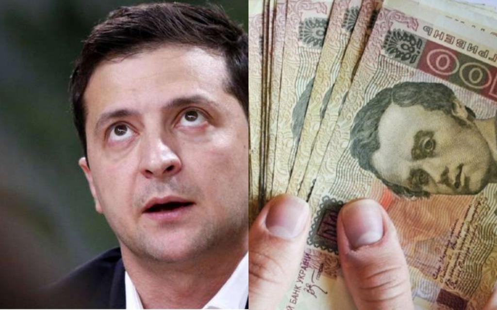 Указание от Зеленского! В Украине повышают минимальную зарплату. Уже 1 сентября. «Похоже Гройсман покусал»
