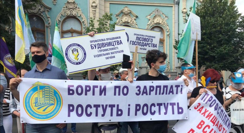 Украинцы вышли! Под Радой массовая акция протеста: несколько сотен участников. Требуют срочной отставки