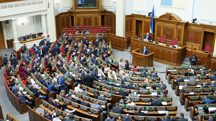 Поддержали законопроект! Неожиданная новость обрадовала украинцев