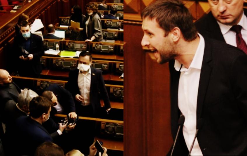 Только что на заседании! Парасюк выпалил эмоциональное заявление — Аваковские «люди». Под вечер тайно