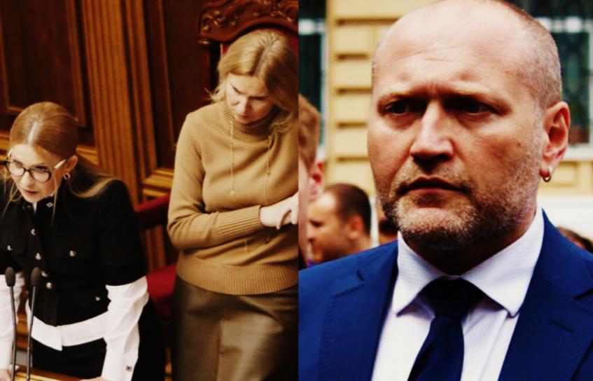 Это приговор! Она сложила мандат — больше не депутат. Береза не стал молчать — Совет услышал все