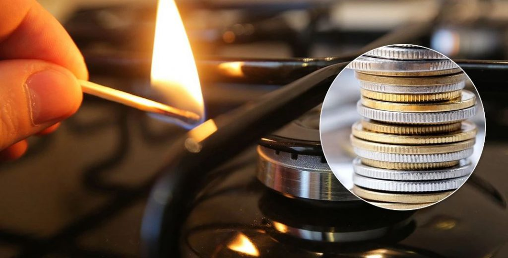Уже в июле! Абонплата за газ резко возрастет. Платежка увеличится на 24%.