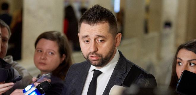 Такого в Украине еще не было! Арахамия выступил с неожиданным заявлением. «Должна возглавить женщина»