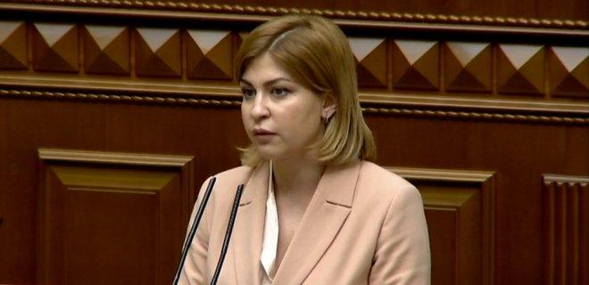 На очереди членство. Стефанишина заявила об амбициозных планах правительства. «Мощный политический сигнал»