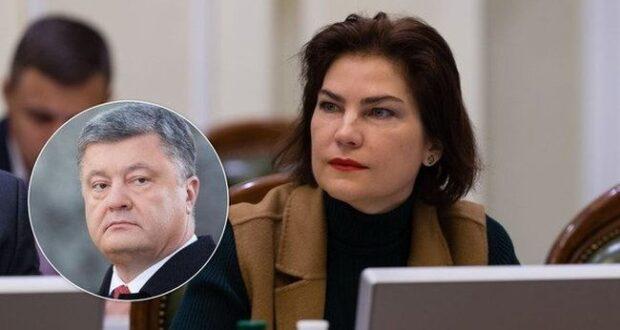 Очень человечно! Венедиктова поразила украинцев своим поступком. Лично попросила