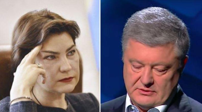 «Дальше — суд!»: Венедиктова срочно обратилась к украинцам. «Заявления о преступлениях Порошенко»