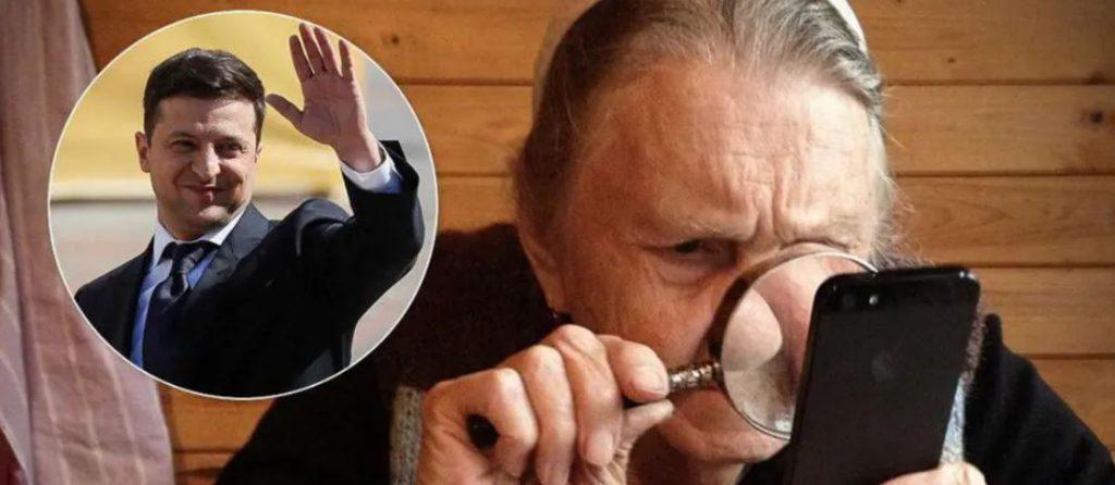 «Выплаты вырастут на 570 гривен»: Украинцам снова пересчитают пенсии. Когда и кому повезет