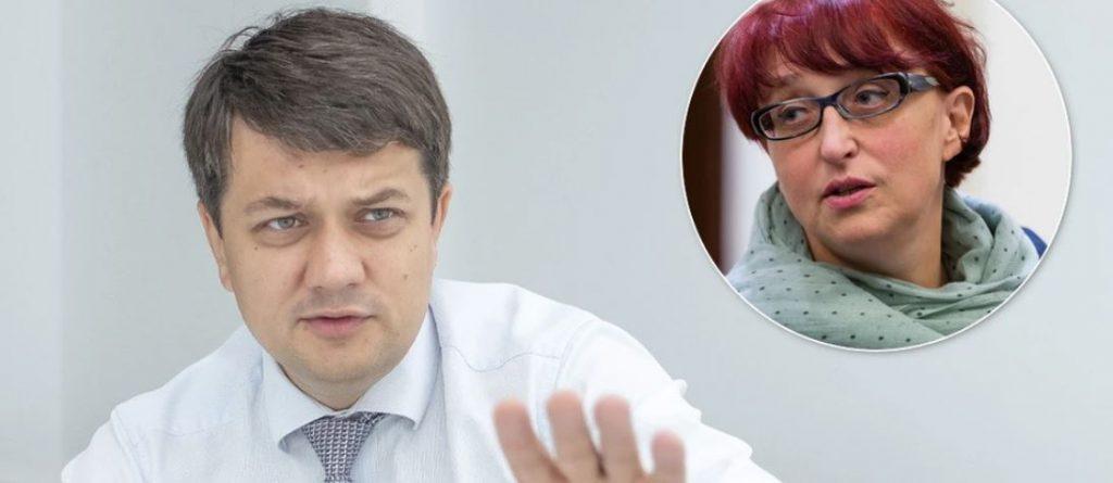 «Устал повторять»: Разумков резко отреагировал на скандал с Третьяковой. «Уже не раз она …»