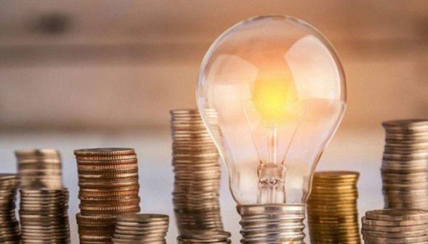 С 1 августа. Украинцам анонсировали рост цен на электричество: меньше, чем планировали