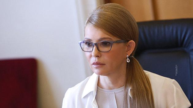 Надо положить конец. Тимошенко взорвалась резким заявлением, двойные стандарты. «К независимой стране так не относятся»