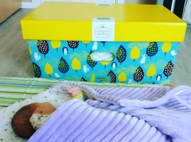 В Кабмине хотят отменить «Пакеты малыша». Что это значит и что предлагают взамен