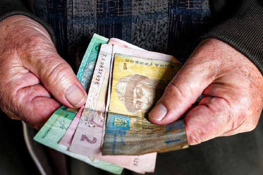 Остались без надбавок! Украинских пенсионеров оставили без обещанных выплат. Кому и почему не повезло