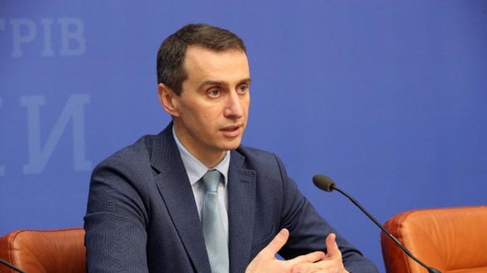 «Пока кто-то из семьи не попадает в реанимацию» Ляшко напугал украинцев заявлением. «Не нужно пренебрегать»
