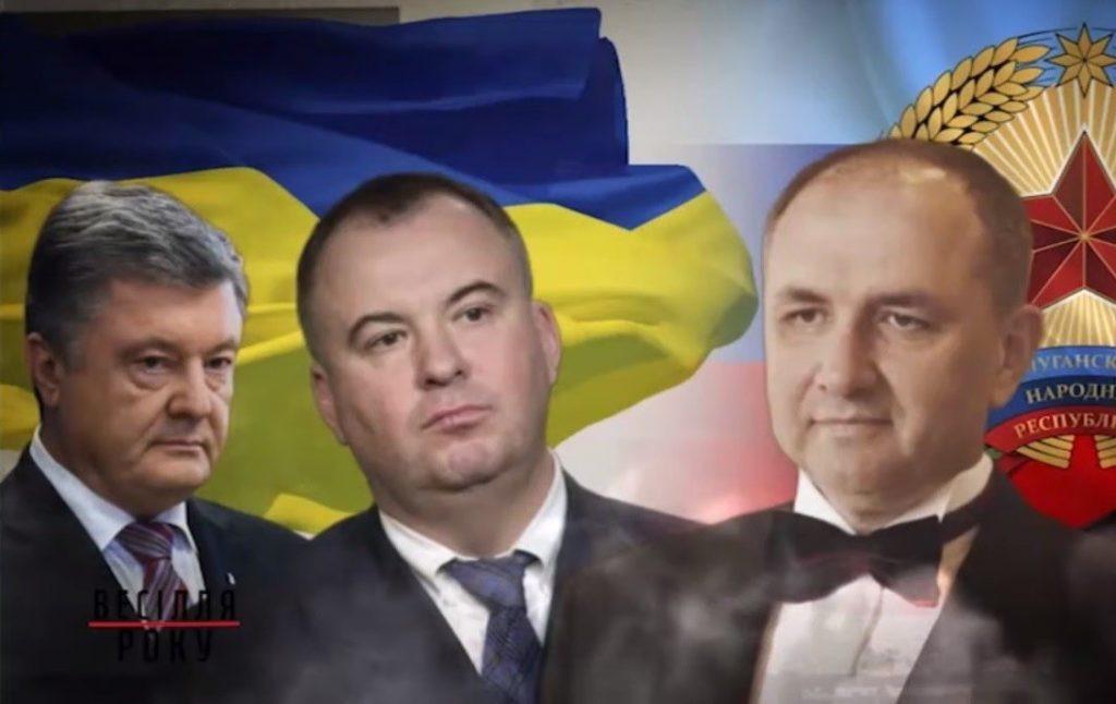 «Дело Свинарчуков»: Суд принял шокирующее решение. «Сделать это в течение 10 суток»