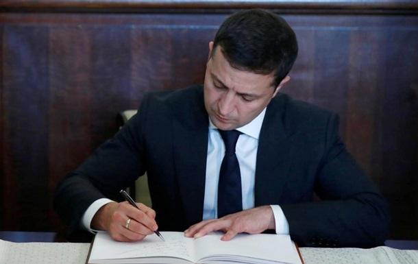 «Выход из важной сделки»: Зеленский подписал неожиданный указ. «Был введен в действие еще в 2012 году»