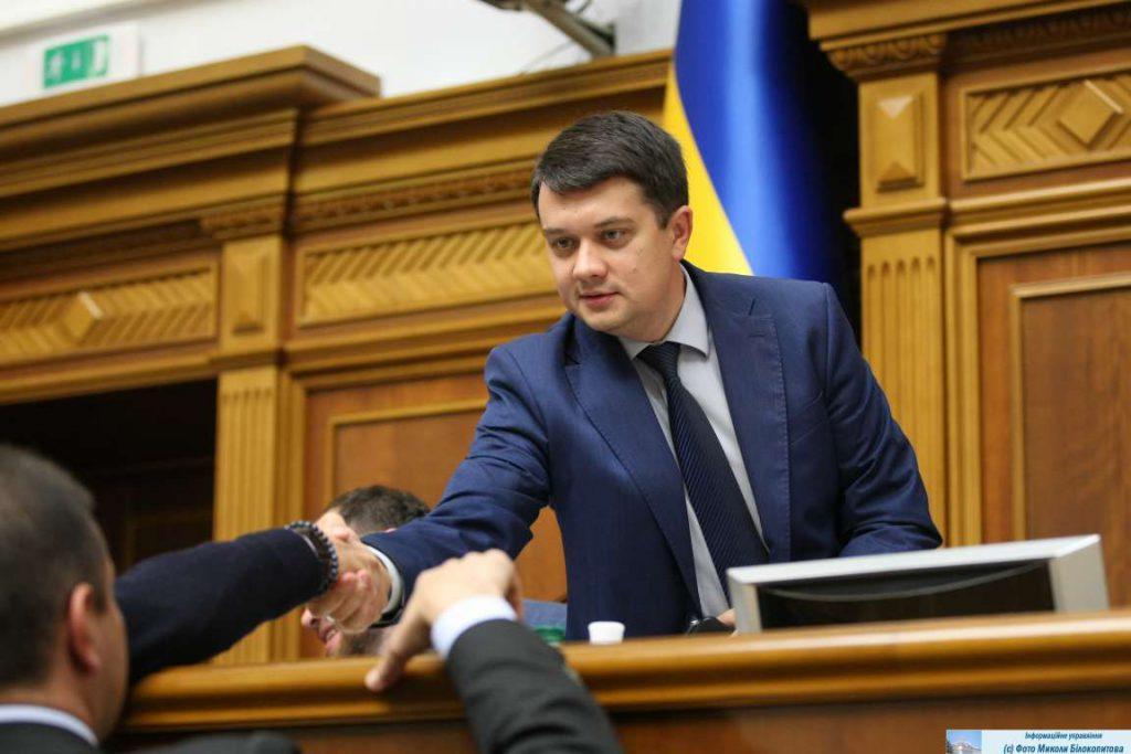 «Свержение Зеленского»: Разумков оценил сценарий госпереворота. «В Украине может быть все, что угодно»