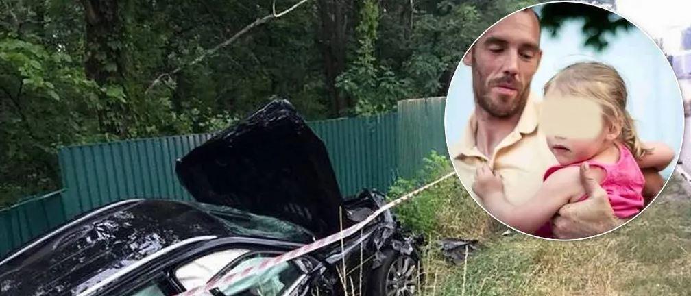 «Превратил жизнь жены и детей в настоящий ад»: Жуткие подробности о виновнике страшной аварии под Киевом