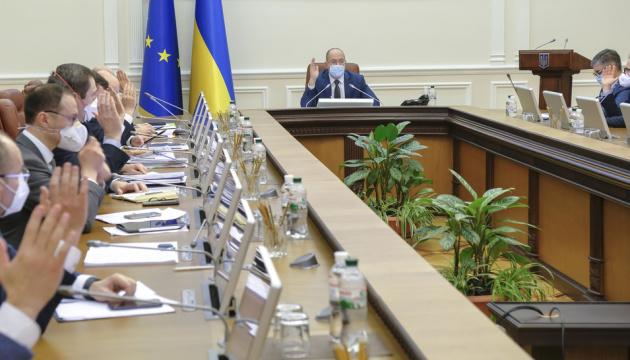 Уже с завтрашнего дня! Кабмин вводит новые правила для украинцев. Что нужно знать