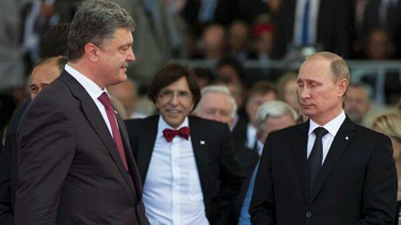 Это конец! Приятный разговор вероятно Порошенко и Путина потрясла страну. «Обнимаю. До свидания»