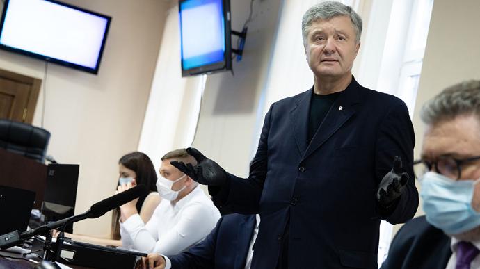Неожиданный поворот в деле Порошенко. В суде сделали важное заявление. «Зовут Венедиктову»