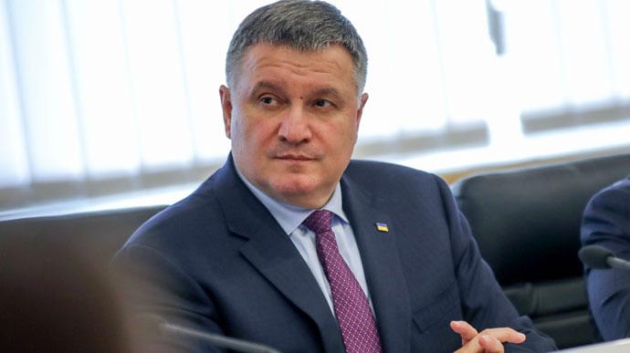 «Рассматриваем три версии»: Аваков рассказал о причинах пожара на Луганщине