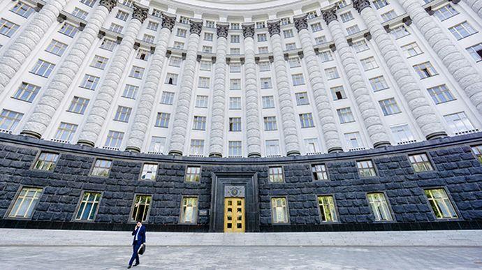 Срочно! В Украине появилось новое министерство