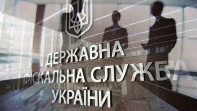 Кабмин ликвидирует Государственную фискальную службу до конца года . Шмыгаль сделал экстренное заявление
