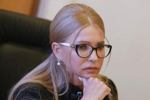 «Я обращусь ко всем» : Тимошенко сделала срочное заявление. Это уничтожение!