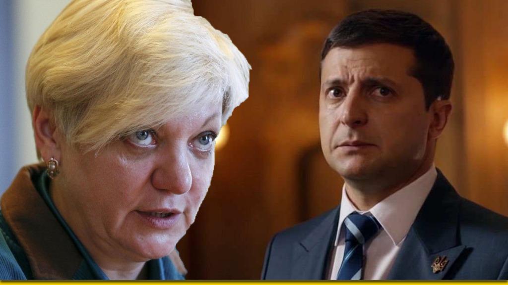 «Сколько из-за этого курса предприятий закрылось?»: Зеленский «жестко поставил на место» Гонтареву. «Украинцы помнят»