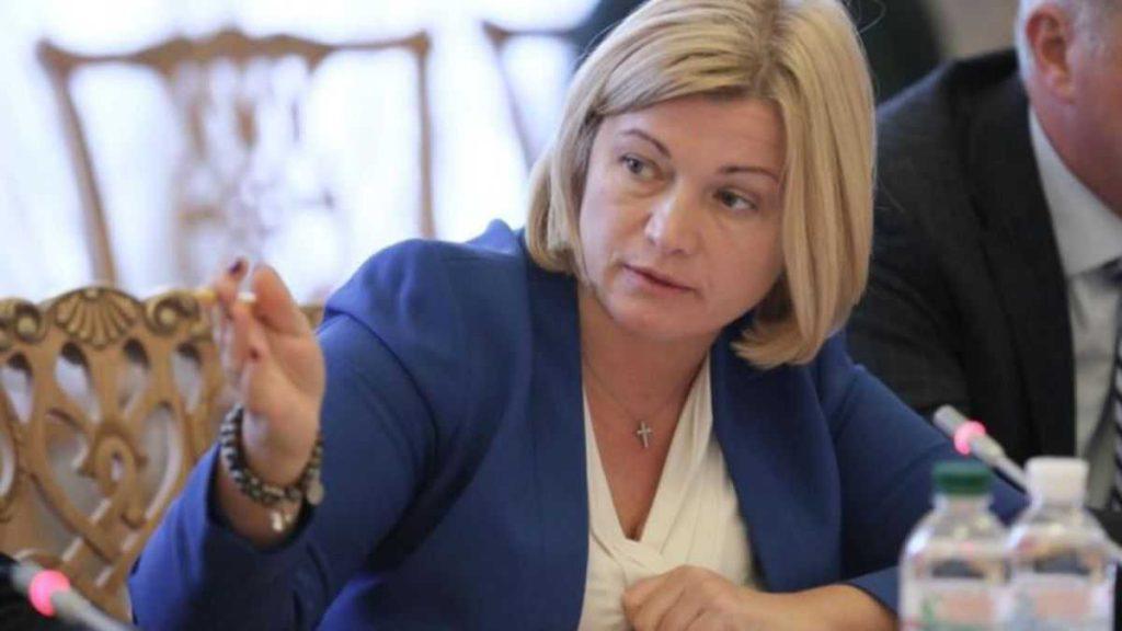 «Это вы — шавки Венедиктовой»: Геращенко устроила перепалку с прокурорами. «Требуем убрать этих лжецов!»