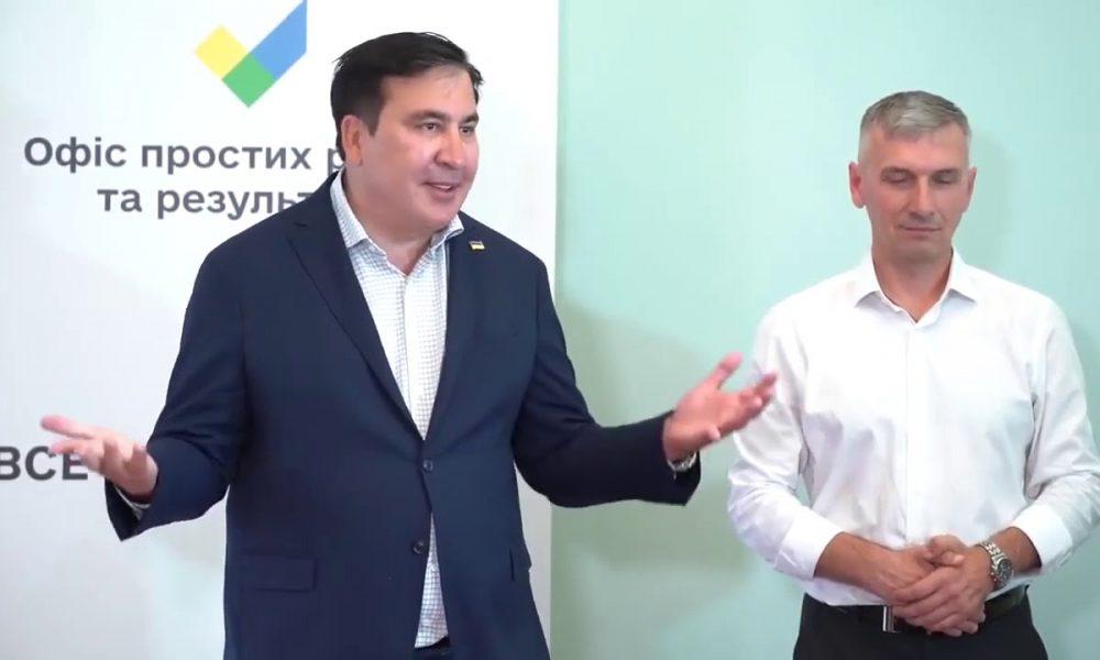 После посадки! Саакашвили принял революционное решение. До сих пор такого еще не было