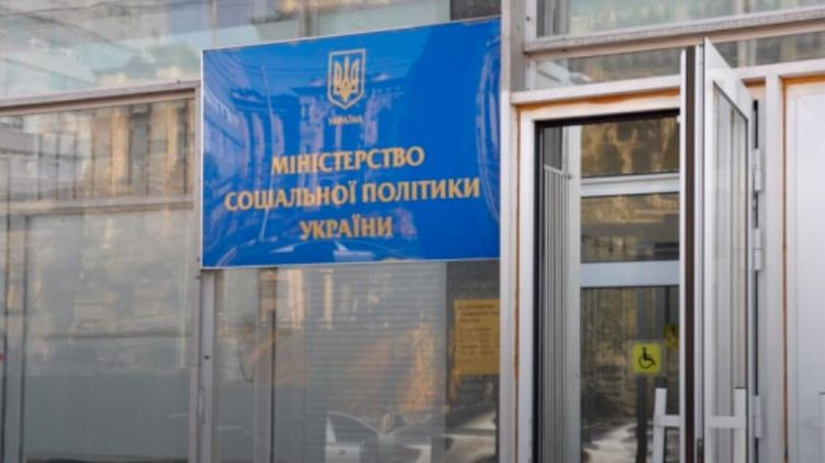 Приезжали кинологи и взрывотехники! Ночью в Киеве «минировали» здание Минсоцполитики