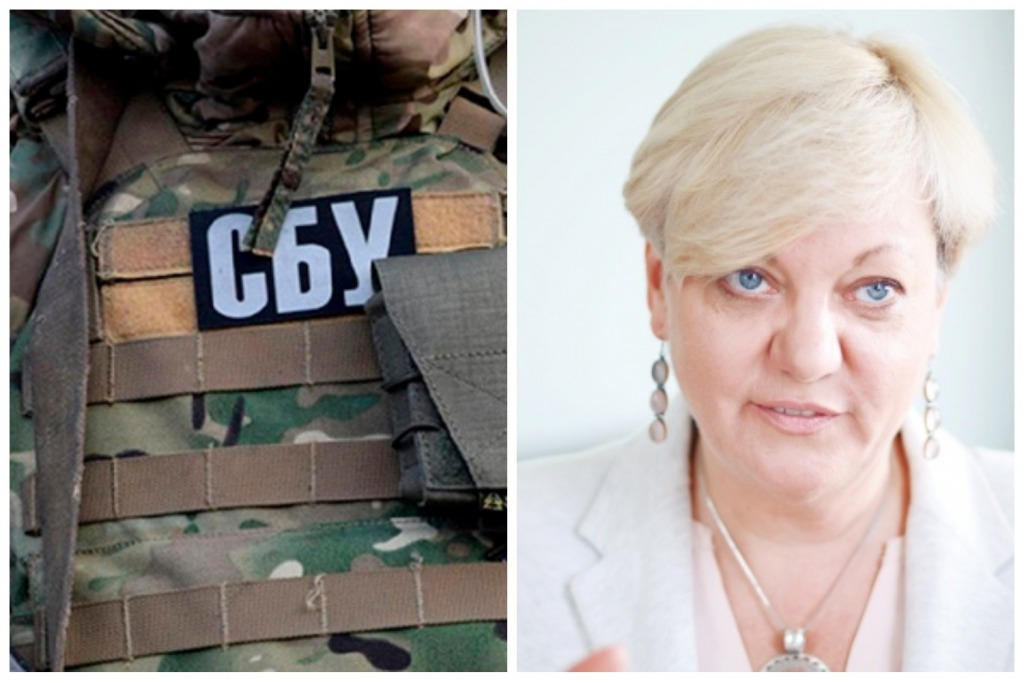 «Это недопустимо!»: СБУ резко отреагировали на высказывания Гонтаревой. Назревает скандал
