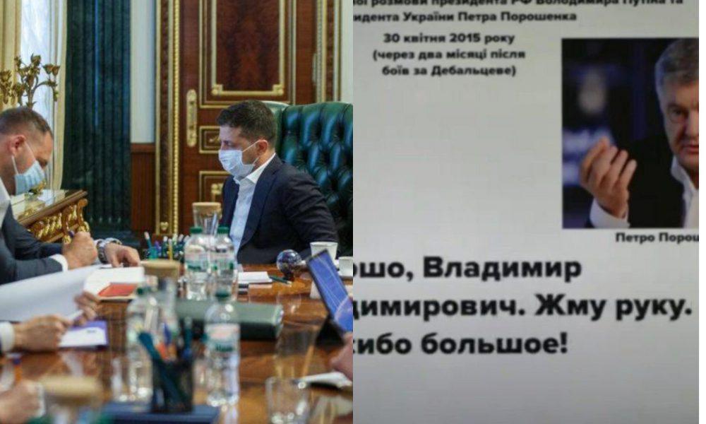 Просто сейчас! Зеленский собирает всех — готовят переворот. Они «взяли» его, ликвидацию спланировали!