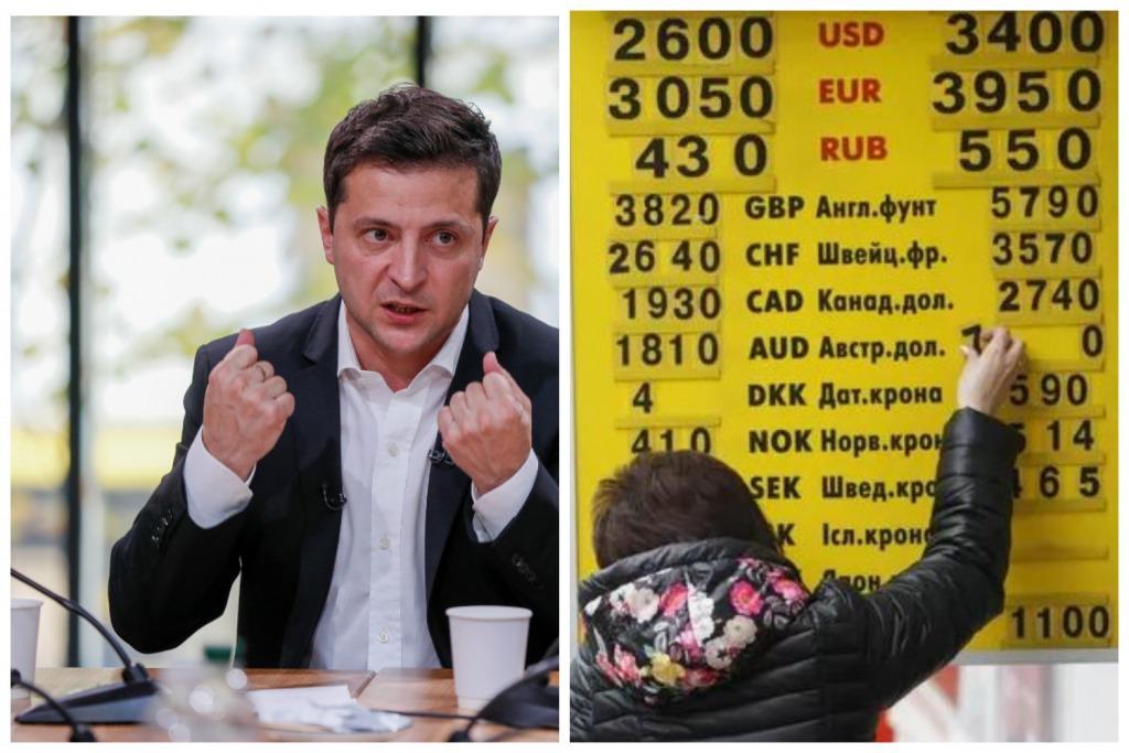 «Доллар будет 100 гривен»: Зеленский сделал важное заявление. «Не видят каких-то рисков»