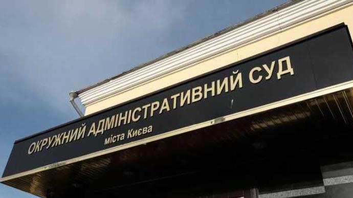 Срочно! НАБУ проводит обыски в Окружном админсуде Киева. Только-что сообщили