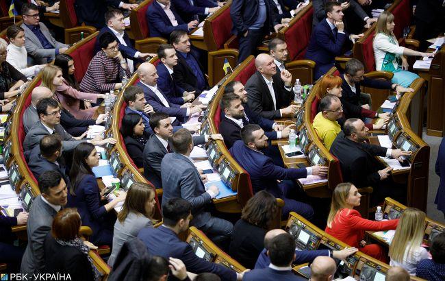 За 255! Верховная Рада проголосовала за назначение Ольги Песчанской главой Антимонопольного комитета