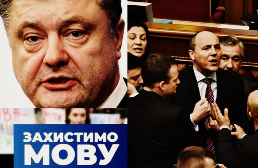 Майдан в четверг! Украинцы в шоке — Порошенко решился на это. Совет трясет — срочное обращение