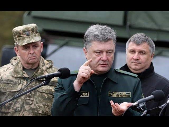 Муженко в истерике! Правда разоблачена, Порошенко врал — он запретил это делать. Только началось