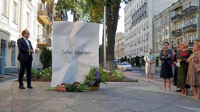 Четвертая годовщина гибели: в Киеве открыли мемориал Павла Шеремета. На месте трагедии