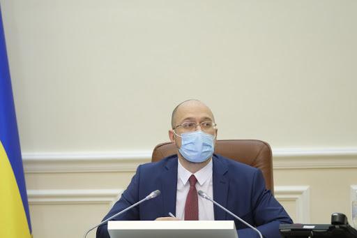 «У государства нет долгов»: Шмыгаль сделал неоднозначное заявление. «Впервые за определенный период»