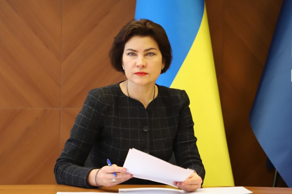 Венедиктова назначила новым руководителем департамента по делам Майдана Горбатюка