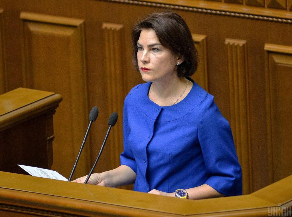 Впервые не стыдно! Поступок Венедиктовой поразил украинцев. Услышал весь мир!