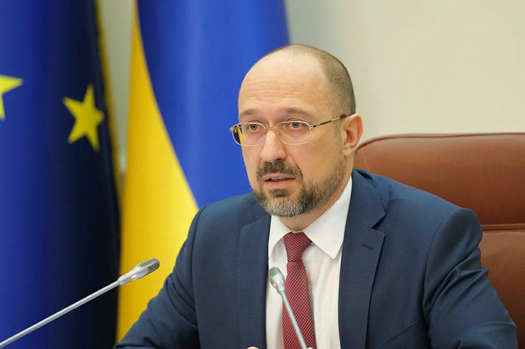 Украина вместе с миром. Шмыгаль шокировал решением: помощь будет