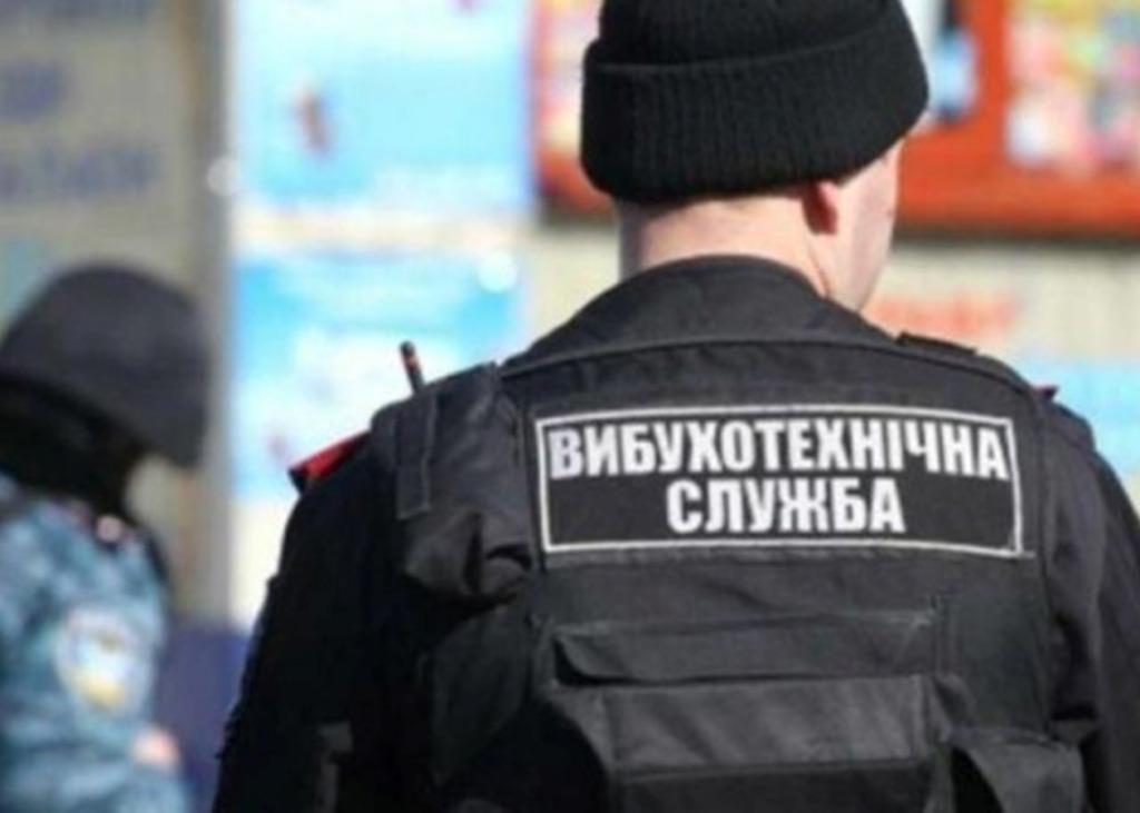 Спецоперация в Киеве. Хотели взорвать офис ОПЗЖ. Полиция среагировала мгновенно