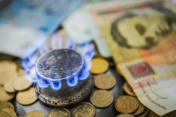 Срочно! Цены на газ для населения резко возросли. На целых 45%. Что это значит!