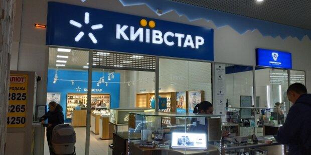С 1 сентября! «Киевстар» меняет свои тарифы. К чему готовиться украинцам