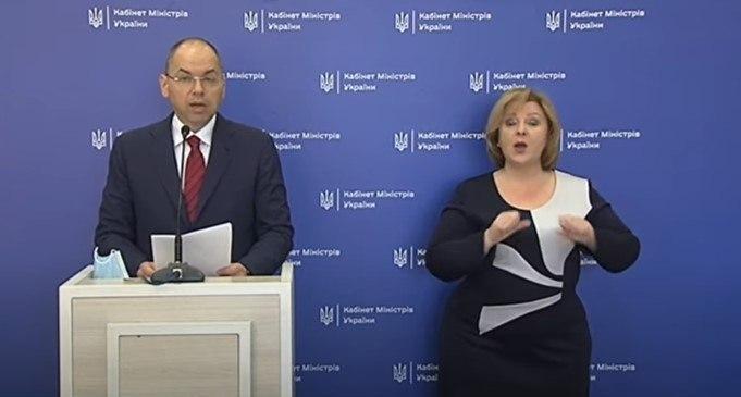 Обновили правила! В Минздраве сделали срочное заявление. Что нужно знать украинцам