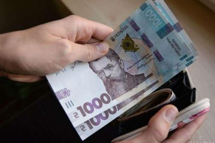 Часть «съест» инфляция. Украинцам кардинально пересчитают зарплаты: цифры впечатляют